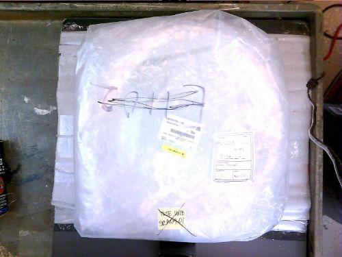 "0010-19934 : B101 Vectra IMP Shield 8"""